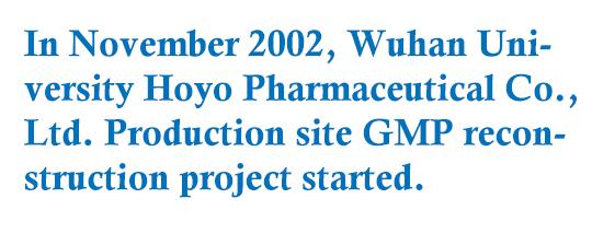 2002年11月.jpg