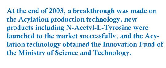 2003年底.jpg