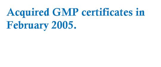 2005年2月.jpg